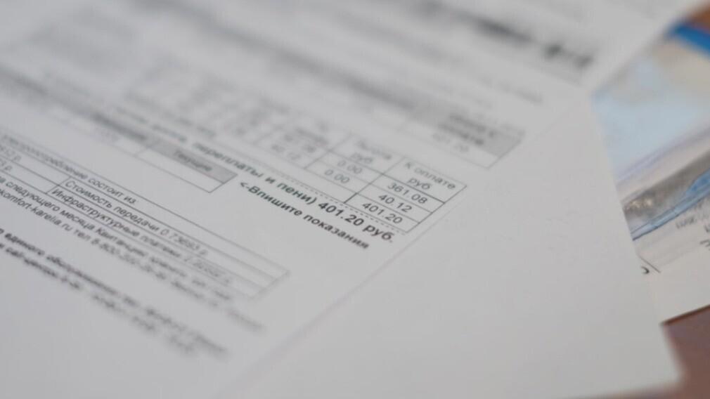 Госдума РФ предложила поощрять выбор электронных квитанций за ЖКУ