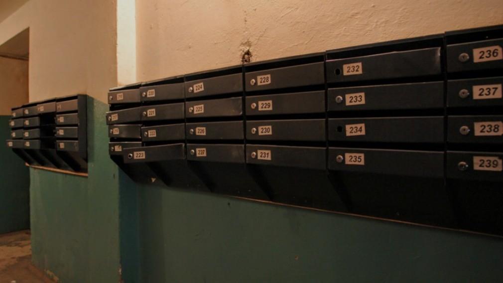 На Камчатке УО оштрафовали за список банков на обороте квитанций