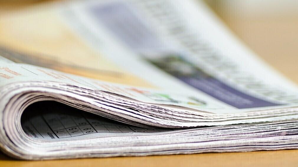 Инициативы недели: смена УО, лишение их лицензий и выписки из ЕГРН