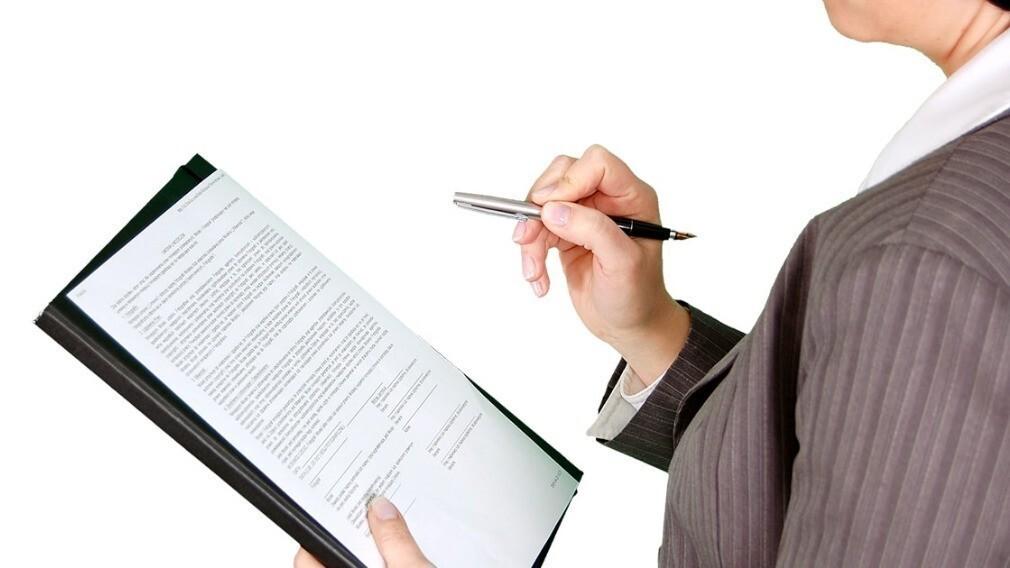 Как проводится процедура лишения лицензии управляющей организации