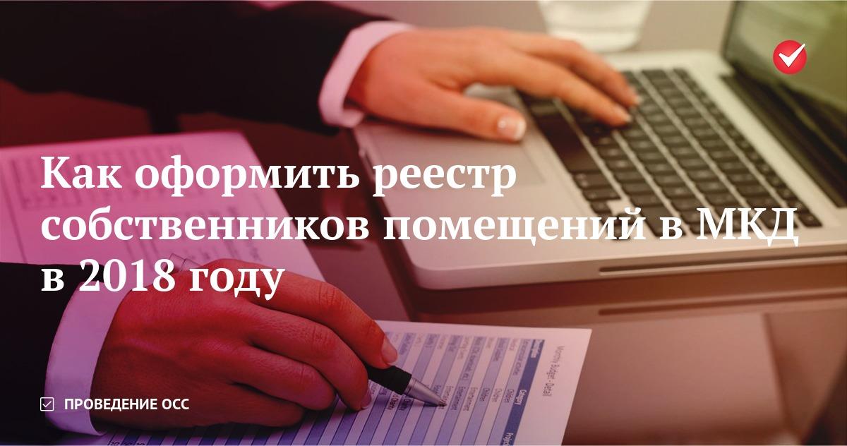 Договор управления как доказательство реализации решения общего собрания собственников