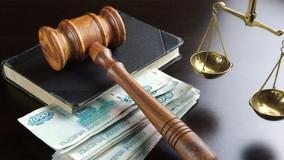 Субсидиарная ответственность директора УО за долги перед РСО