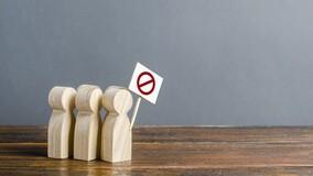Требования НПА о досудебном обжаловании решений надзорных органов