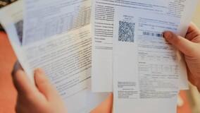 Минстрой РФ считает, что единая квитанция расширит права жителей МКД