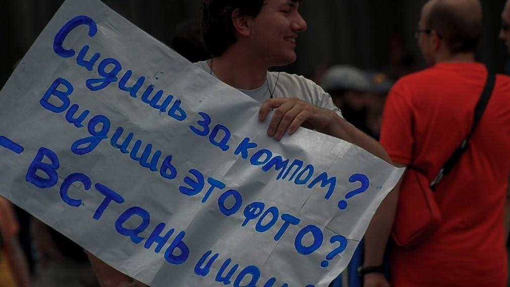 В Перми ассоциация ТСЖ проведёт митинг против сноса киосков с водой