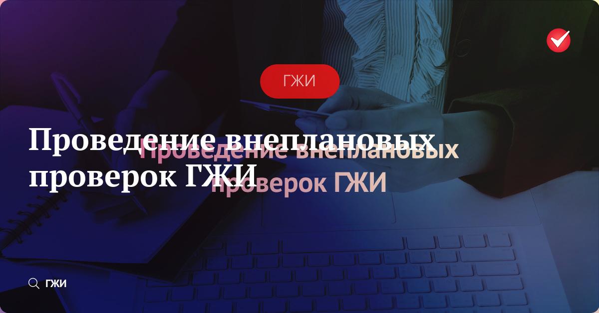 Порча фасада жителем привела к предписанию ГЖИ в адрес управляющей компании. – Новости ЖКХ