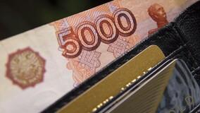 Госдума РФ рассмотрит законопроект об изменении системы оплаты ЖКУ