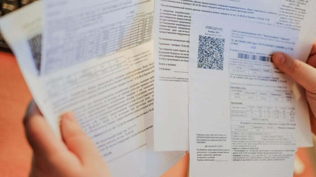 Госдума РФ рассмотрит законопроект о единой квитанции за ЖКУ осенью