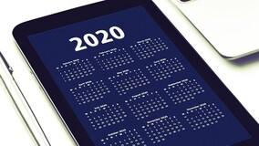 Определяем план развития управляющей компании на 2020 год