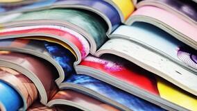 «АДС на 100%» к 13 июля: работа в журналах звонков и заявок