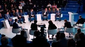 ГИС ЖКХ на КЭФ 2018: обсуждение неполадок в работе системы
