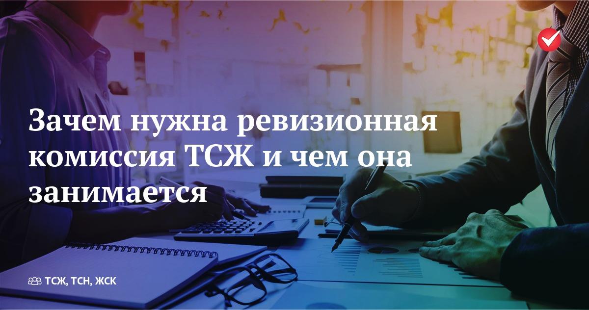 Бухгалтерия тсж спасский мост регистрация ип нижнего новгорода