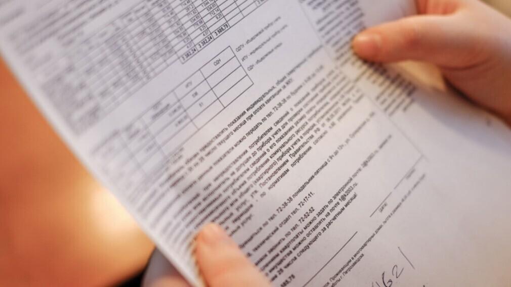 Собственники обязаны платить за ЖКУ, даже если не приходят счета