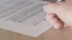 Президент РФ подписал закон о новых штрафах по ст. 14.1.3 КоАП РФ