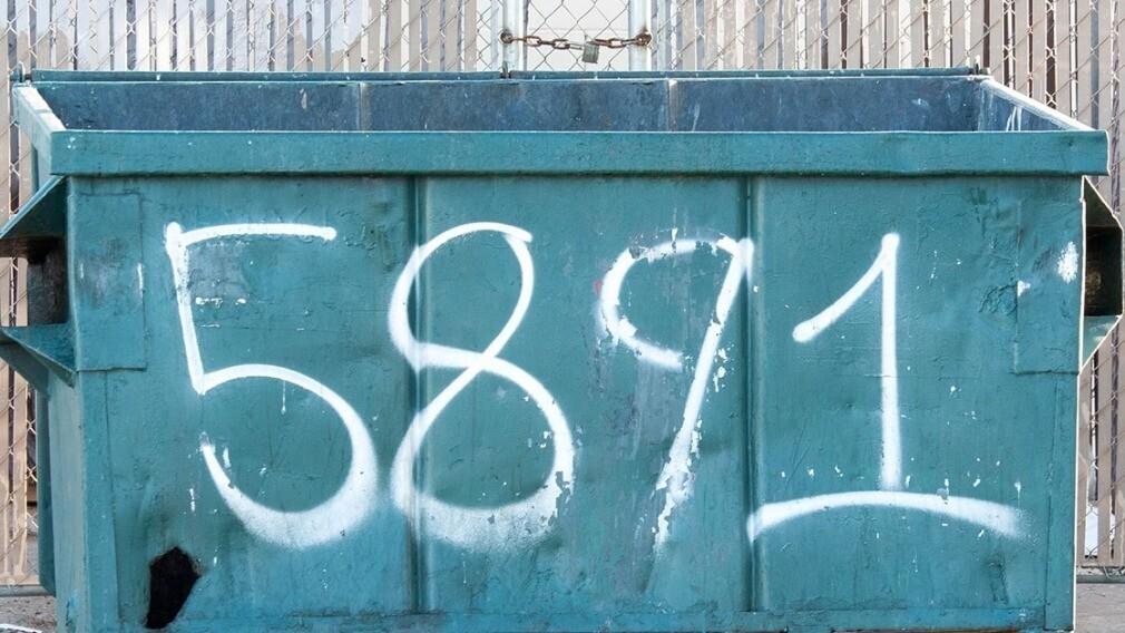 О новых правилах создания и учёта площадок для сбора мусора