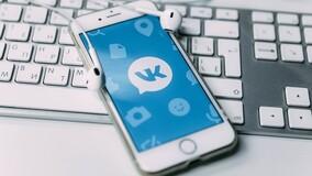 Зачем УО вести группу в «ВКонтакте» и что в ней размещать