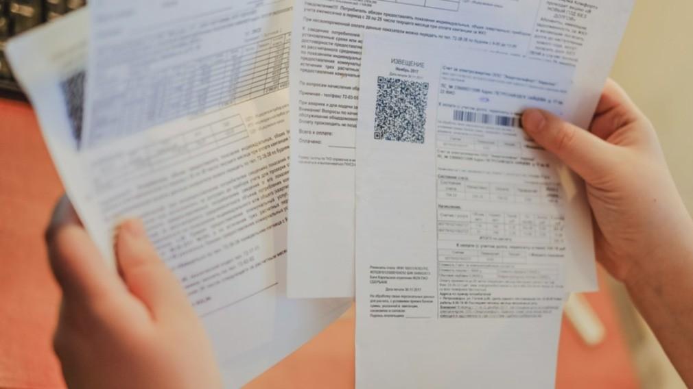 Перерасчёт за отопление вызвал конфликт между УО и жителями МКД