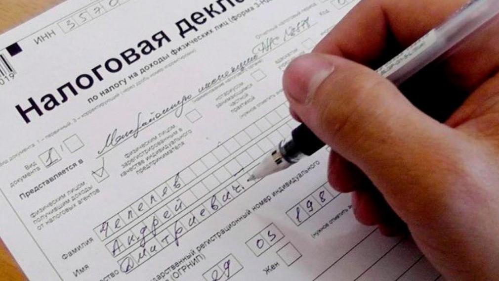 Правила работы УО, ТСЖ и ЖК по упрощённой системе налогообложения