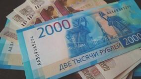 Правительство РФ изменило правила предоставления субсидий на ЖКУ