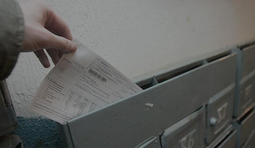 Позиция ФАС о размещении рекламы на платёжных документах