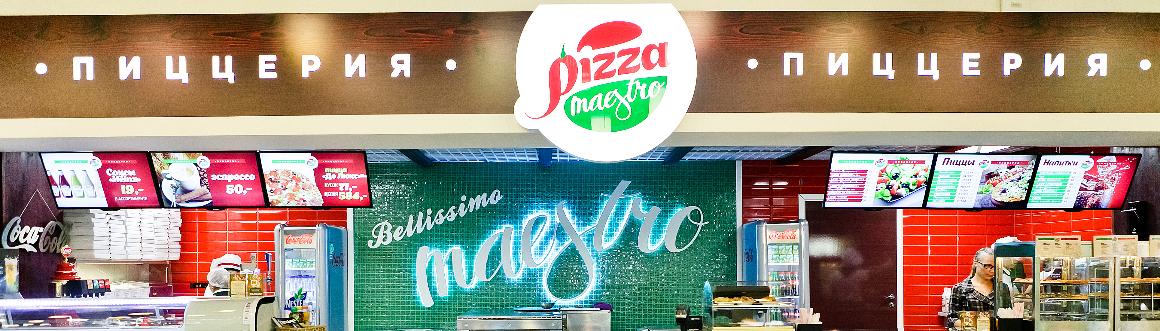 """Постер Пиццерия """"Маэстро"""""""