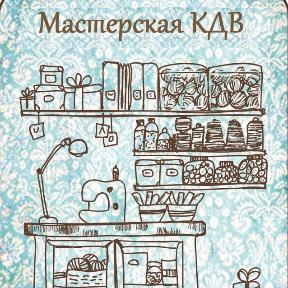 """Украшения ручной работы """"Мастерская КДВ"""""""