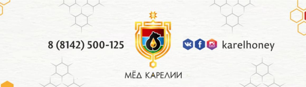 """Постер Пасека """"Мёд Карелии"""""""