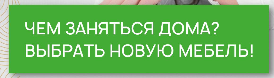 "Постер ООО ""Студия ДЭ"""
