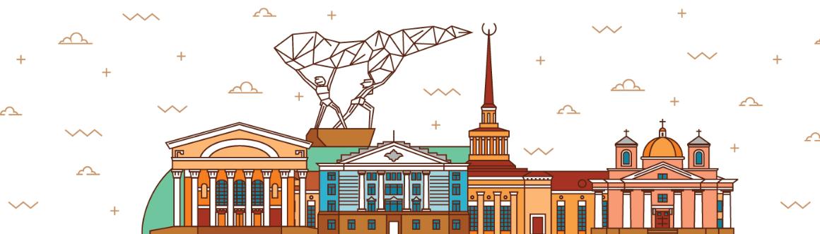 Постер Корпорация развития Республики Карелия