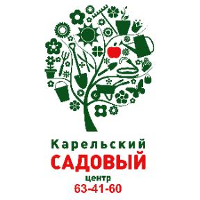 Карельский садовый центр