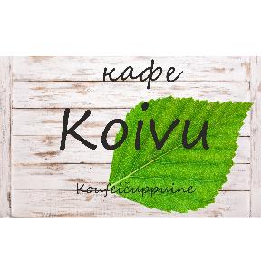 """Кафе """"KOIVU"""""""