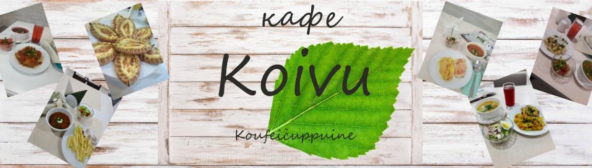 """Постер Кафе """"KOIVU"""""""