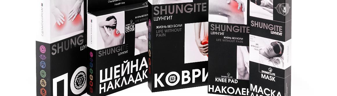 Постер Shungit.Life