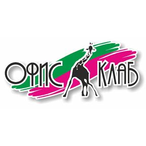 Компания ОФИС-КЛАБ