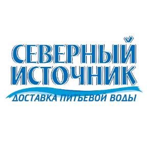 Компания Северный источник