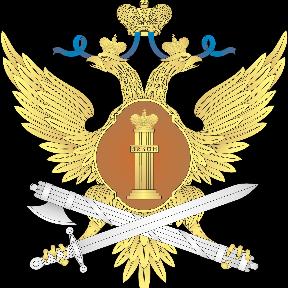 ФКУ ИК-9