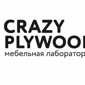 Мебельная лаборатория Crazy-Plywood
