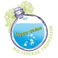 """Мастерская гидролатов """"Чудо-Зелье"""", Карелия"""