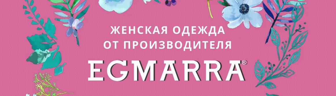 Постер EGMARRA