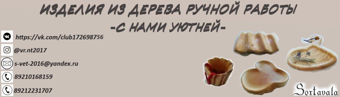 Постер С НАМИ УЮТНЕЙ