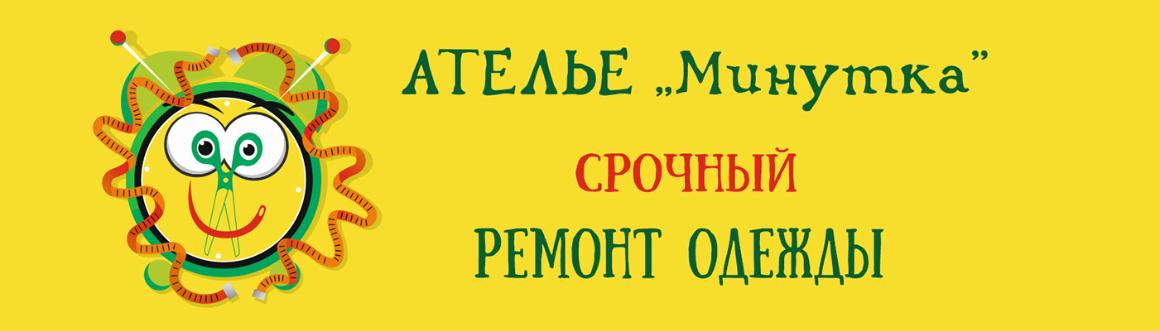 Постер ИП Смирнова Наталья Викторовна