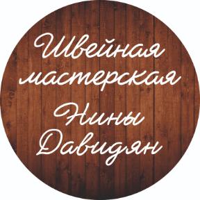 ИП Давидян Н. Н.