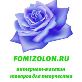 FomIzolon - товары для творчества