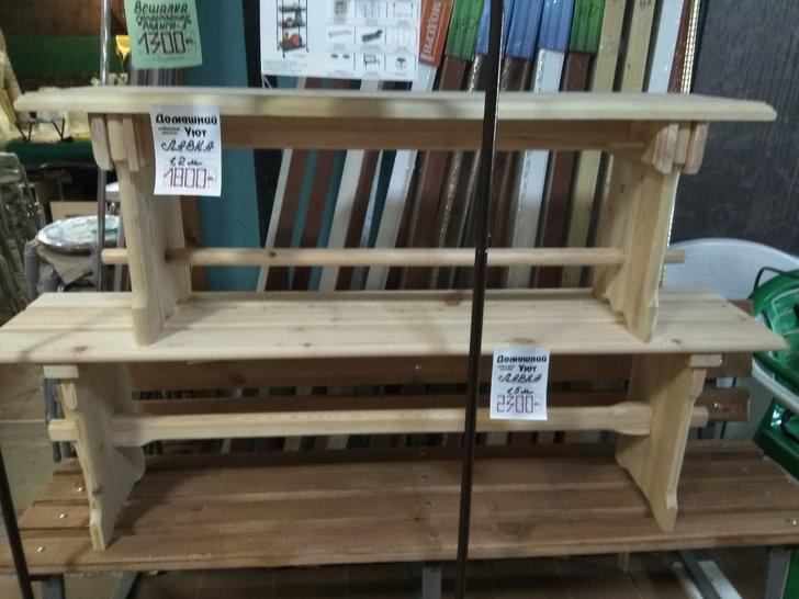 Лавка деревянная 1,2 м, фото 1