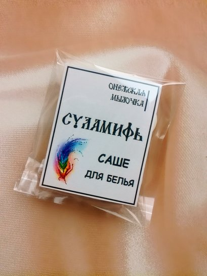 саше для женского белья СУЛАМИФЬ, фото 1