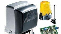 Комплект автоматики CAME BX-64+ KLED COMBO