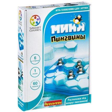 Мини-пингвины, фото 1