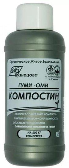 Компостин Гуми-Оми 0,5л ЖИДКИЙ, фото 1
