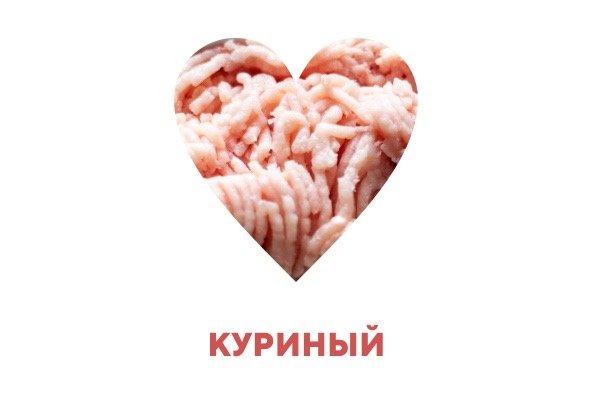 "Фарш куриный замороженный ТМ ""Карельский стандарт"", фото 1"