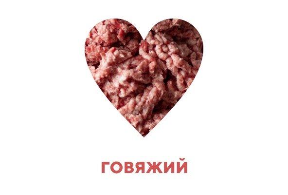 "Фарш замороженный говяжий ТМ "" Карельский стандарт"", фото 1"